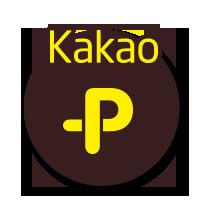 http://pf.kakao.com/_xbRExdK